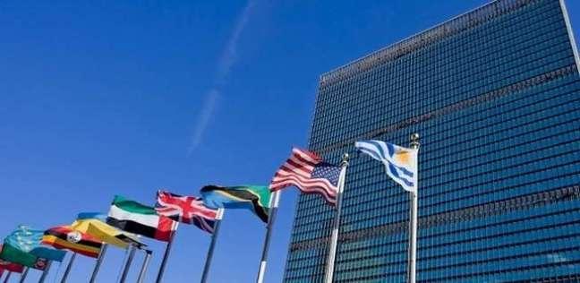 """""""الجارديان"""" تكشف عن التحرش داخل """"الأمم المتحدة"""""""