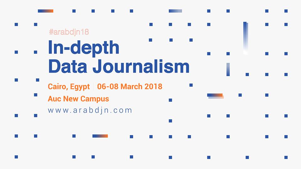 """مؤتمر """"من أجل صحافة بيانات متعمقة"""" يقدم 20 زمالة للصحفيين"""