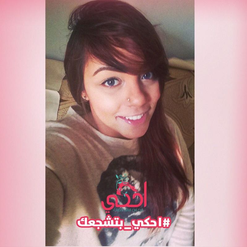 "الفشل يرشد ""بدور محمود"" لشغفها بالإكسسوارات"