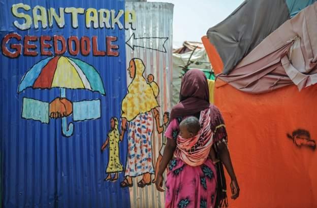 """""""أرض الصومال"""" تحظر ختان الإناث"""