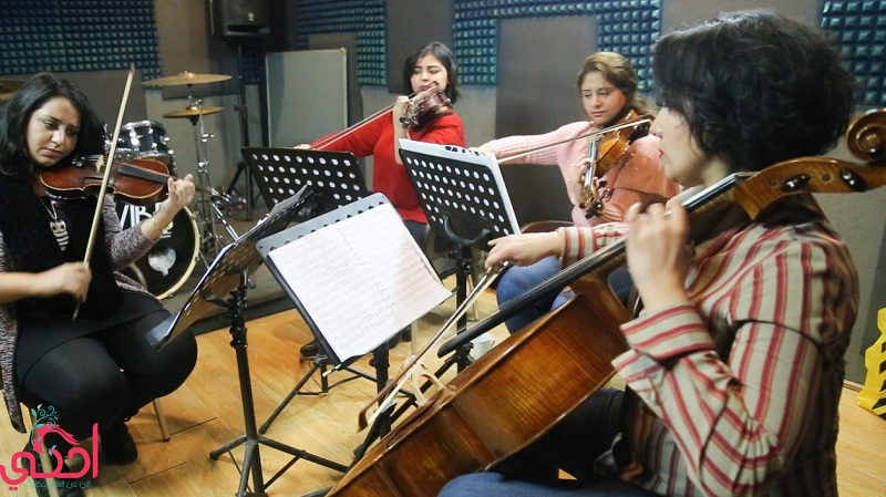 """""""رباعي كويينز"""".. أوتار التشيللو والكمان طريق عازفات الأوركسترا إلى أحلامهن"""