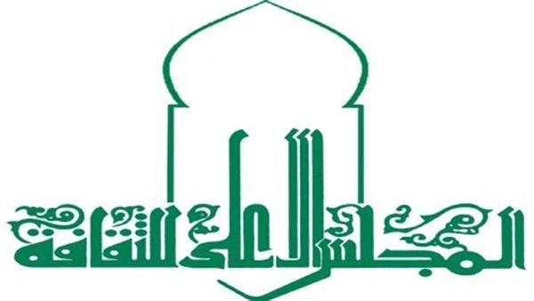 """""""القومي للثقافة"""" يعلن عن جائزة محفوظ عبدالرحمن"""