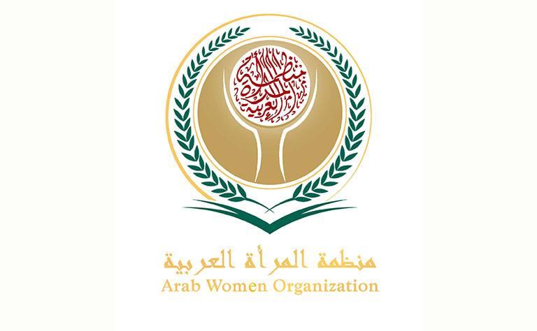 """""""منظمة المرأة العربية"""" تفتتح ملتقى المرأة والشباب اليوم"""