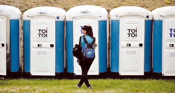8 نصائح لاستخدام المراحيض العامة