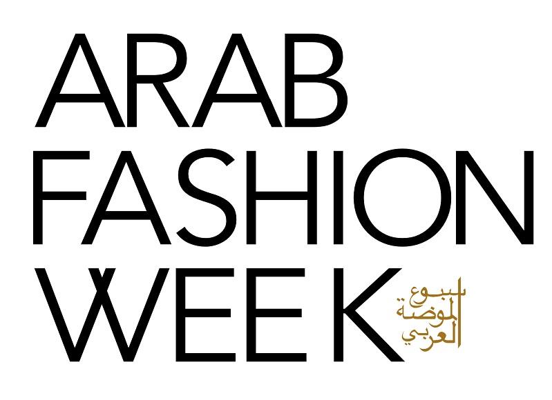 أسبوع الموضة العربي في السعودية للمرة الأولى