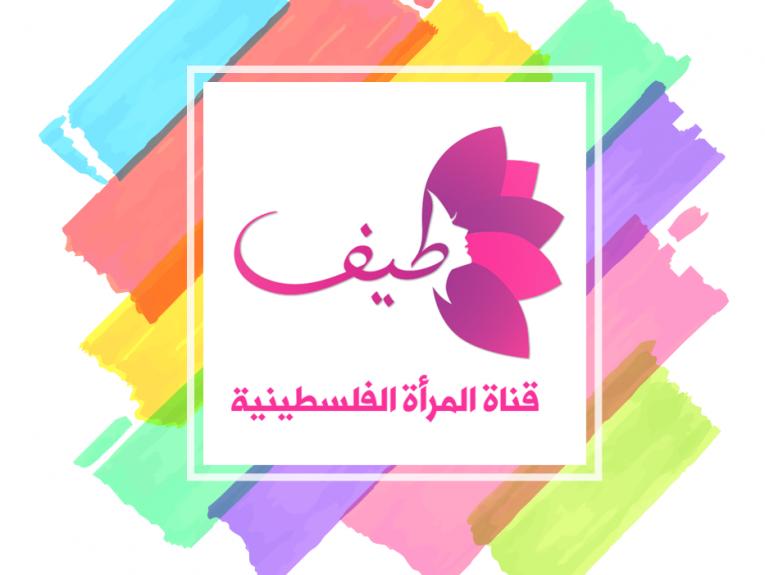 سلطات غزة توقف انطلاق أول قناة تلفزيونية نسائية
