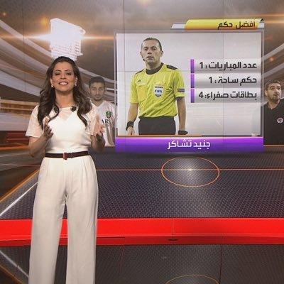 """الإعلامية ديما السائح تفوز بجائزة """"المرأة العربية"""""""