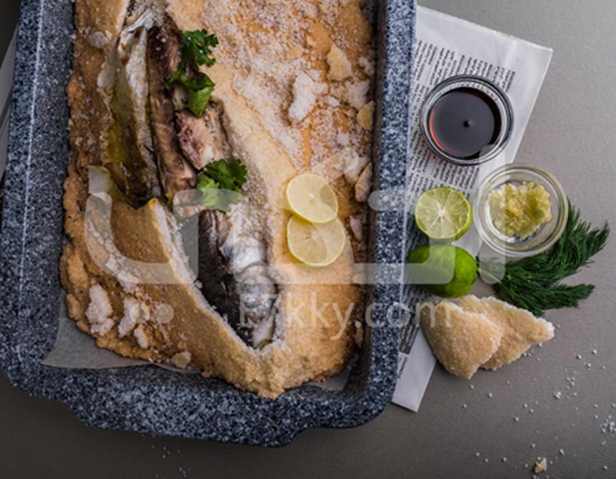 سمك مدفون في الملح على طريقة سلمى صالح