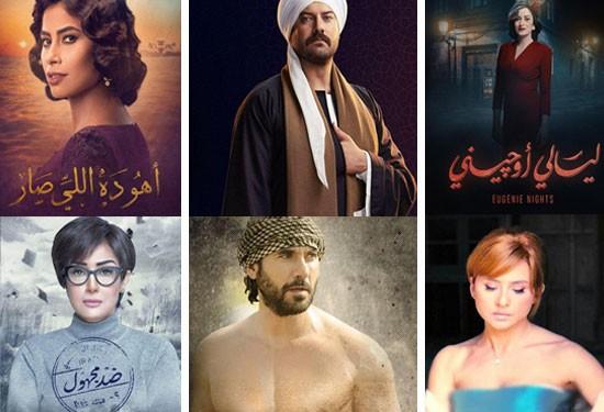 أهم مسلسلات رمضان 2018