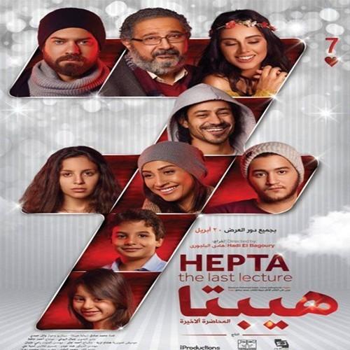 """""""دعاء الكروان"""" و""""هيبتا"""".. من 10 أفلام مأخوذة عن روايات عربية"""