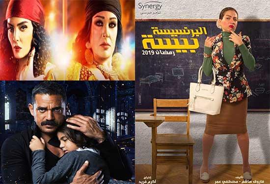 أسوأ مسلسلات رمضان 2019 برأي الجمهور والنقاد