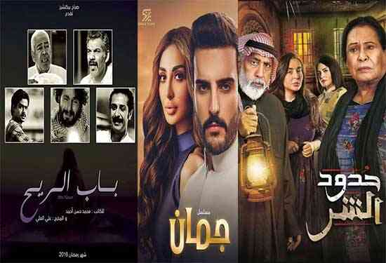 مسلسلات هدى حسين نجمة خليجية أبدعت في سماء الدراما احكي