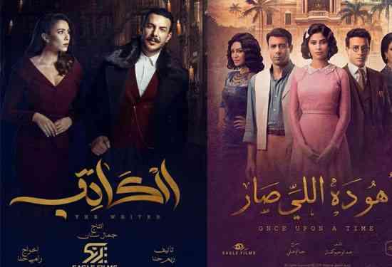 أفضل مسلسلات 2019 المصرية والعربية لا يفوتكم مشاهدتها