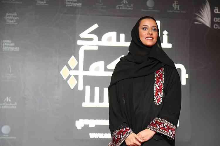 الأميرة نورة بنت فيصل آل سعود وجه الموضة السعودية