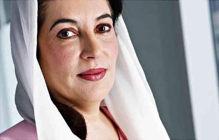 بينظير بوتو أول رئيسة وزارء لباكستان اغتالها التشدد