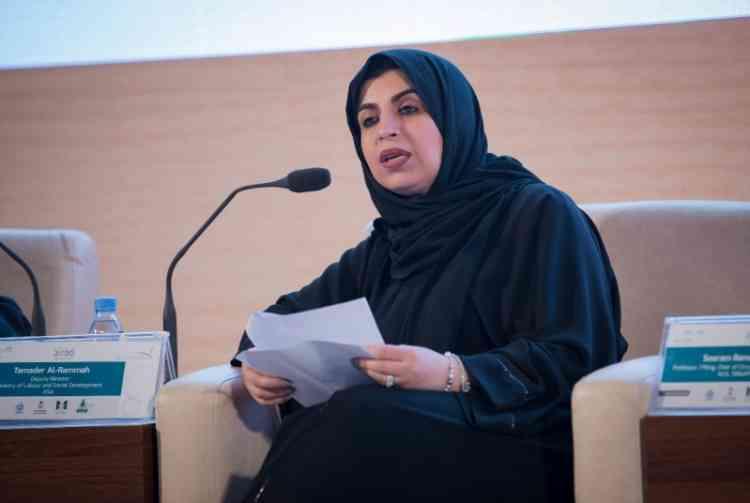 تماضر الرماح نائبة وزير العمل ومناصرة حقوق المرأة