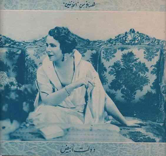 دولت أبيض رائدة المسرح التي تبرأ منها والدها بسببه