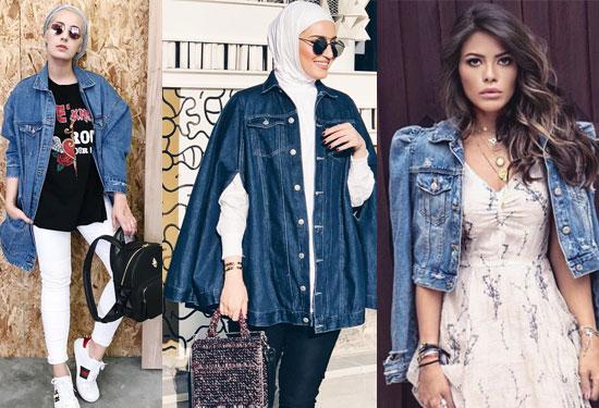 طرق مختلفة لارتداء الجاكيت الجينز مثل مدونات الموضة