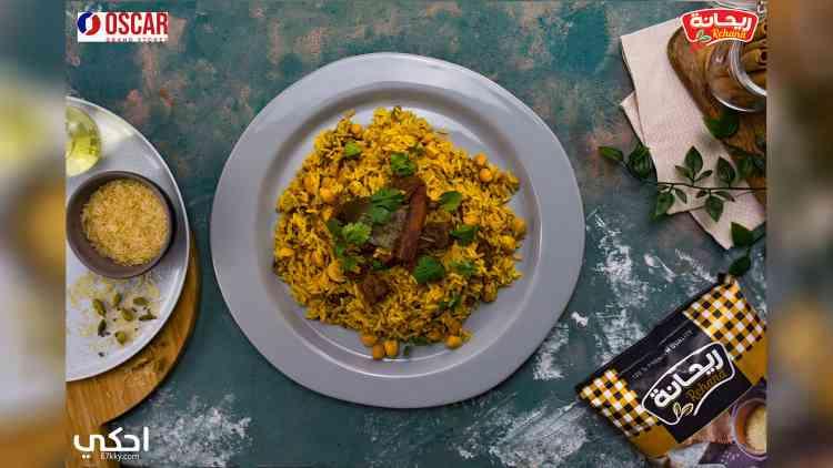 طريقة عمل الأرز باللحم والحمص.. طبق سريع التحضير