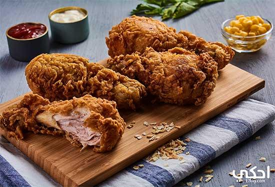 طريقة عمل دجاج كنتاكي مع سلمى صالح