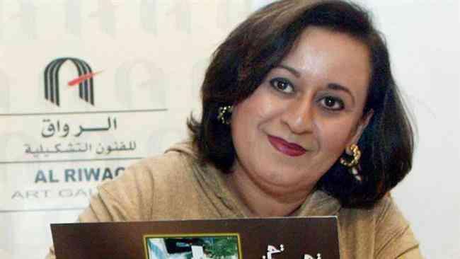 غادة جمشير ناشطة بحرينية اعتقلت بسبب المرأة