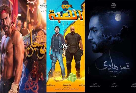 مسلسلات رمضان 2019 تجمع الدراما والكوميديا والأكشن
