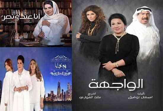 مسلسلات سعاد عبد الله دانة الإبداع في دراما الخليج