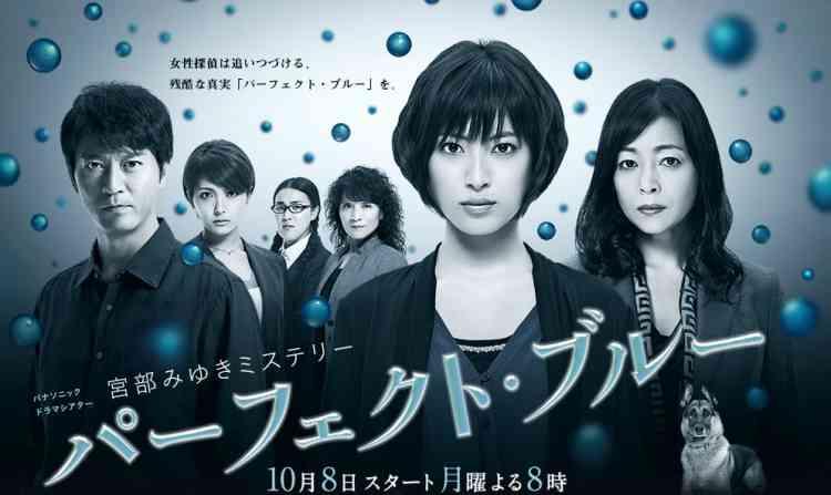 مسلسلات يابانية للخروج من دائرة الدراما المألوفة