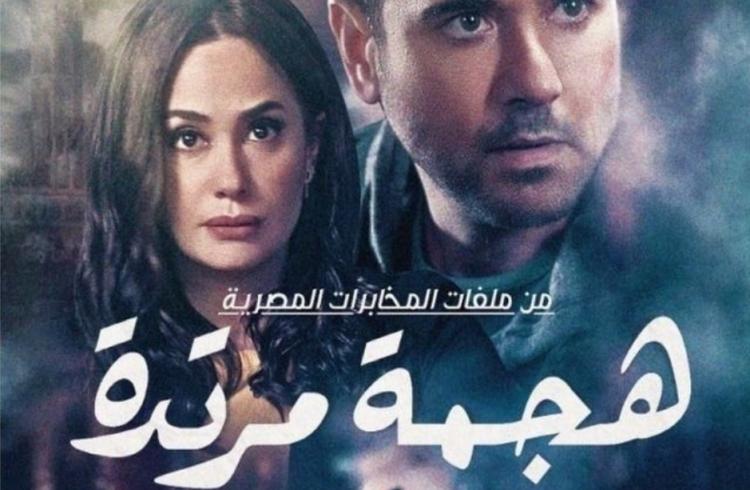 مسلسلات 2021 العربية بأحداث درامية ممتعة
