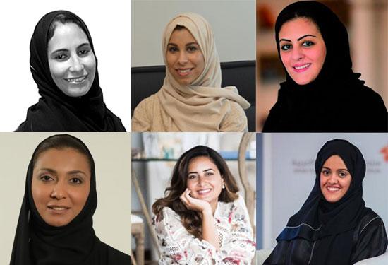 11 من أبرز رائدات الأعمال السعوديات تعرفوا عليهن