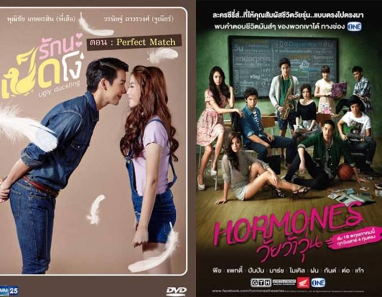أفضل المسلسلات التايلاندية لدراما من نوع مختلف