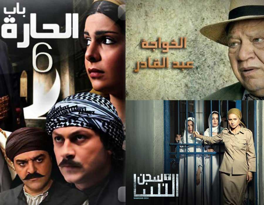 أفضل المسلسلات العربية التي لمست قلوبنا واستمتعنا بها