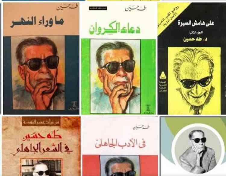 أفضل كتب طه حسين عميد الأدب العربي وقاهر الظلام