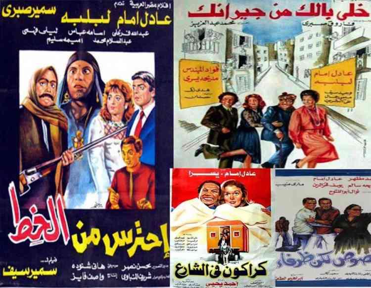 أفلام عادل إمام القديمة الكوميدية تمتعكم مشاهدتها احكي