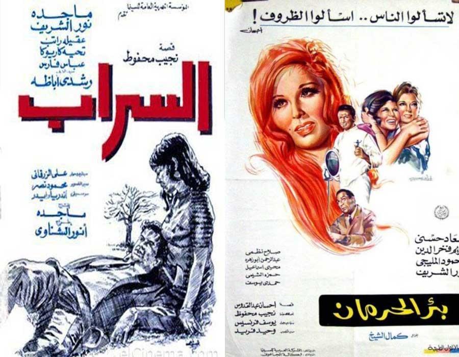 أفلام مصرية برعت في تجسيد الصراع النفسي