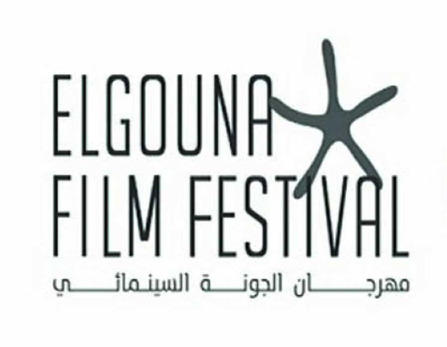أفلام مهرجان الجونة 2018
