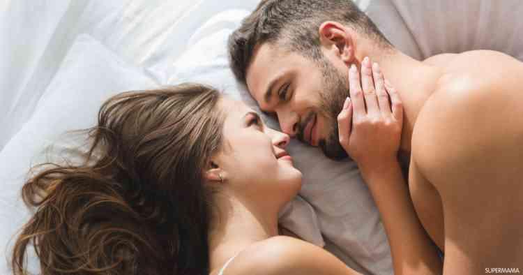 أوضاع حميمة مختلفة عليك تجربتها مع زوجك