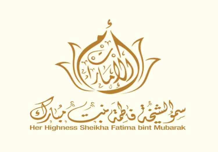 الشيخة فاطمة بنت مبارك أم الإمارات ونصيرة المرأة