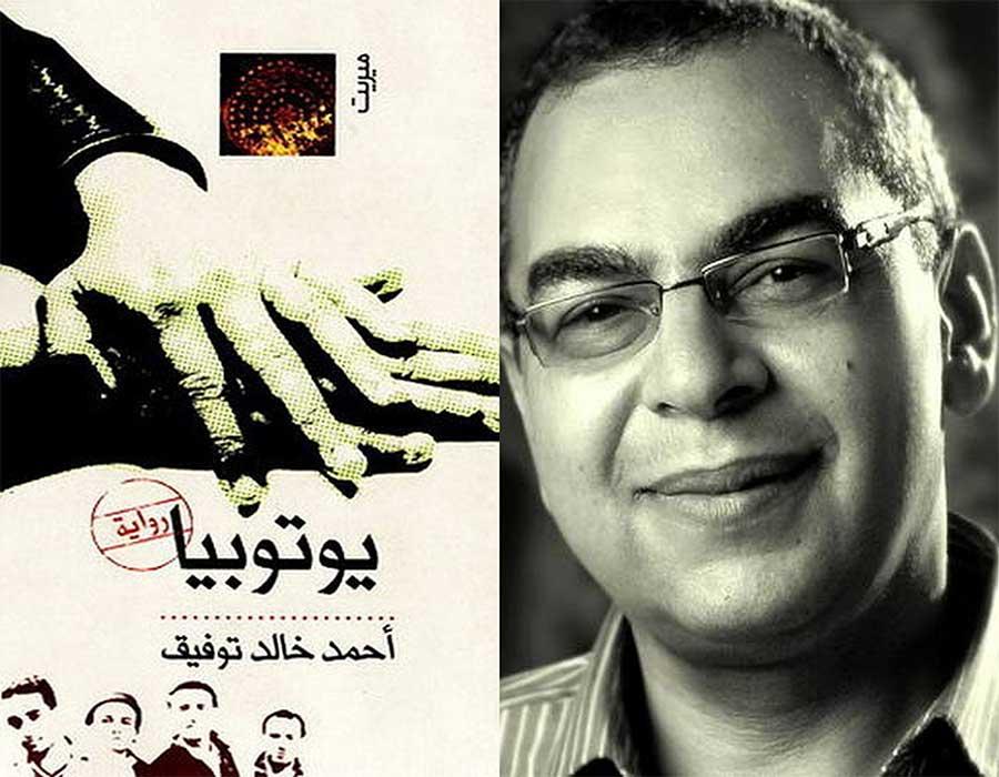 روايات أحمد خالد توفيق التي جعلته عرّاب قُرائه