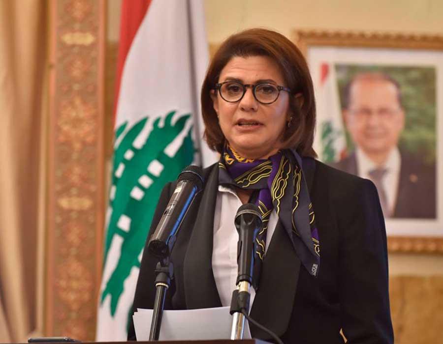ريا الحسن أول امرأة عربية في منصب وزير الداخلية