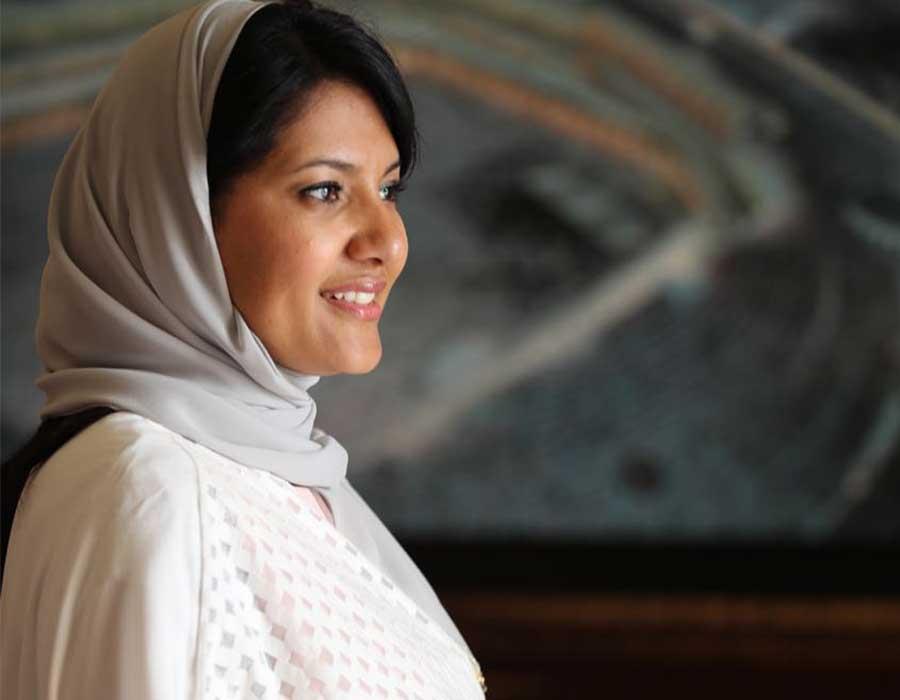 ريما بنت بندر بن سلطان أول سفيرة سعودية في المملكة