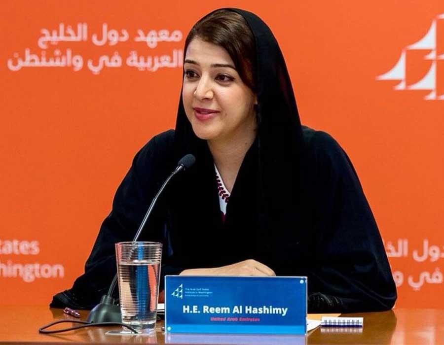 ريم الهاشمي أصغر وزيرة إماراتية وقدوة المرأة العربية