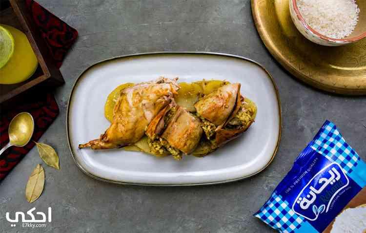 طريقة عمل أرنب محشي لوجبة شهية ومتكاملة