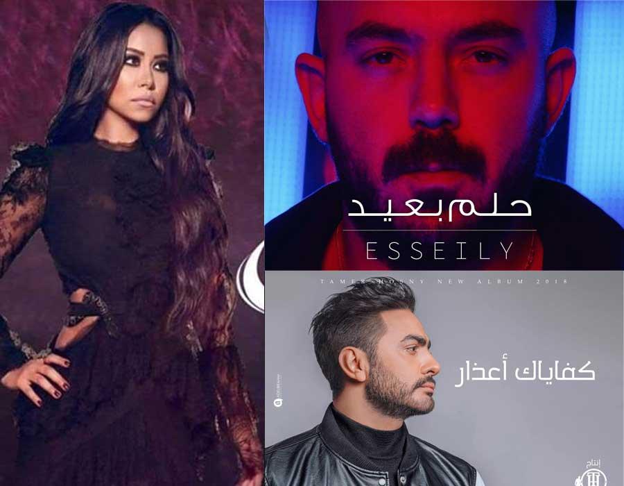 قائمة أفضل الأغاني العربية هذا العام