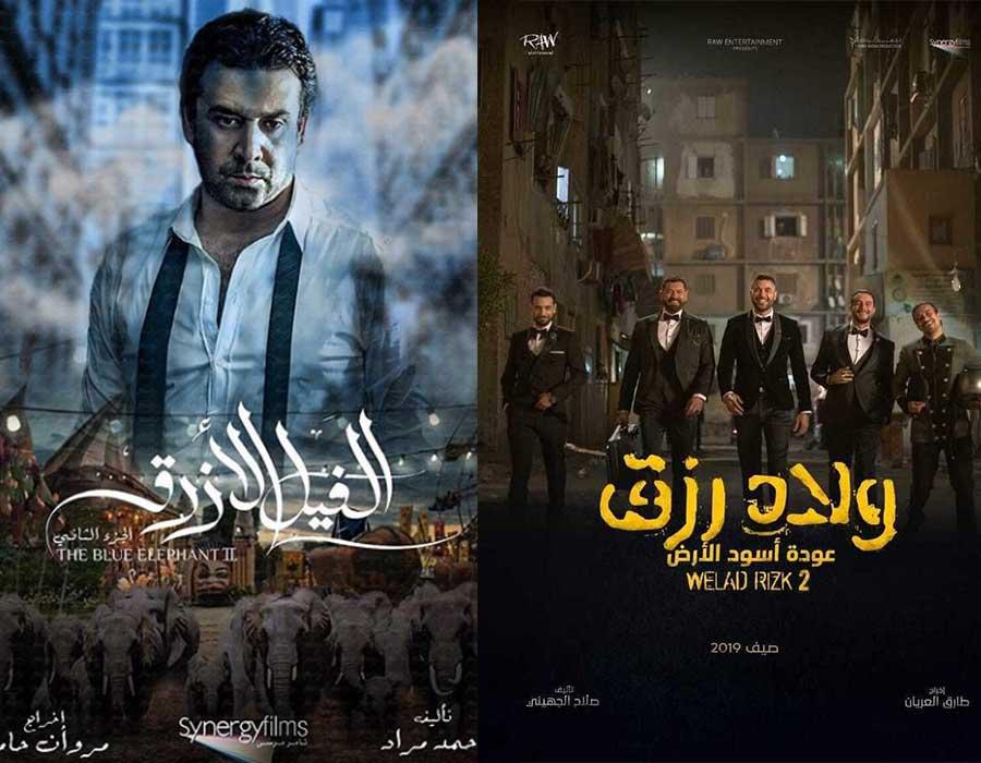 قائمة أفلام عيد الأضحى 2019 المصرية والأجنبية احكي