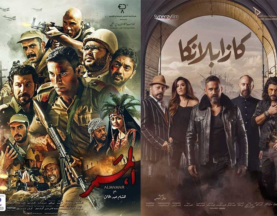 قائمة أفلام عيد الفطر 2019 المصرية والأجنبية