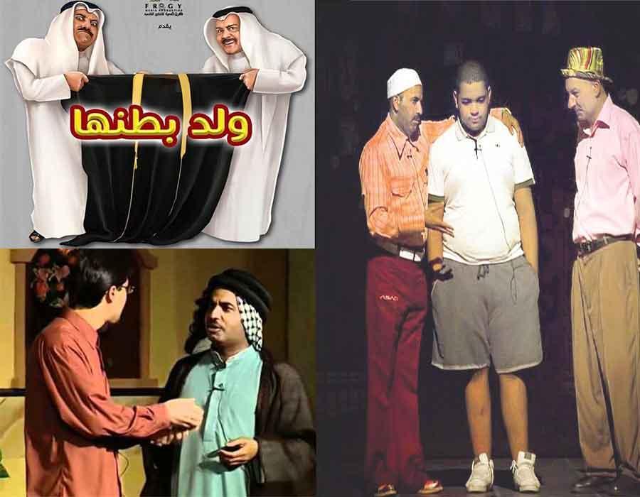 مسرحيات طارق العلي التي أسعدت الخليج لسنوات