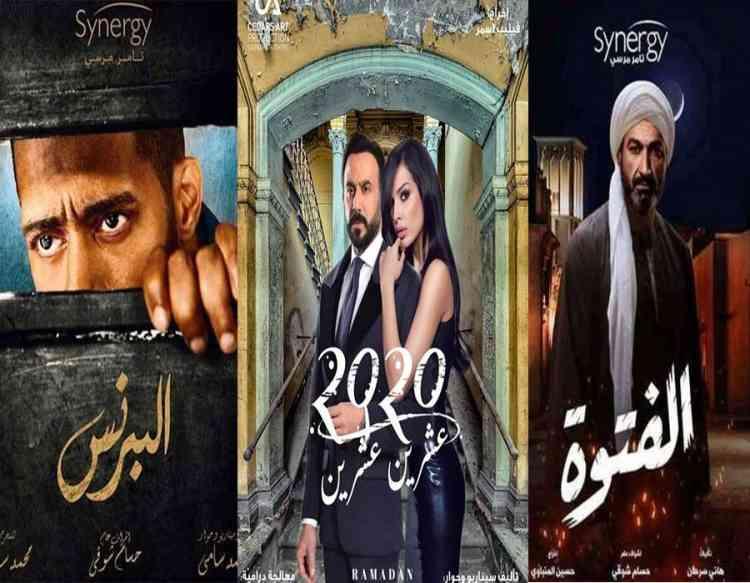 مسلسلات رمضان 2020 المتوقع مشاهدتها هذا العام