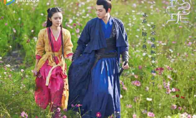 مسلسلات صينية تاريخية جديدة استمتعوا بمشاهدتها