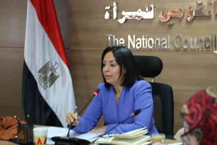 نشرة القومي للمرأة: دورات تدريبية وماتخفيش إحنا معاكي
